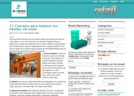 awanzo_retail